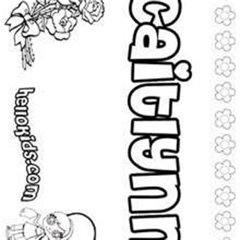 coloring pages of the name kate make your name pages coloring pages