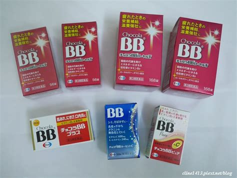 Collagen Bb Plus 日本 日本必買bb群 toupeenseen部落格