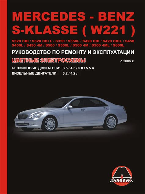 where to buy car manuals 1995 mercedes benz s class navigation system book for mercedes s klasse cars buy download or read ebook service manual