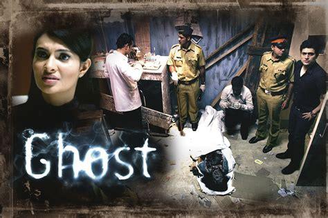 ghost film bollywood ghost bollywood movie trailer review stills