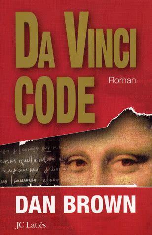 The Da Vinci Code Dan Brown Berkualitas da vinci code dan brown decitre 9782709624930 livre