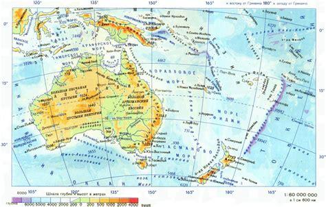Free Finder Australia детальная физическая карта австралии и