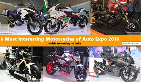tvs bmw 300cc k03 rim patent leaked hints at imminent launch yamaha rd350 history of india s first sportsbike