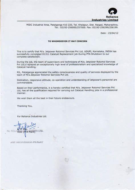 appreciation letter for industrial jet power