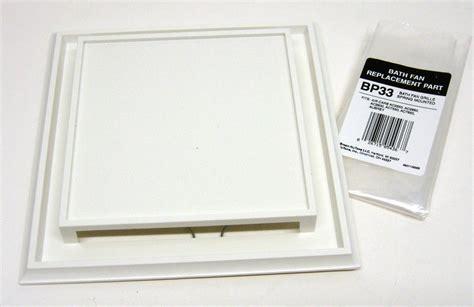 bathroom fan grill replacement bp33 broan aubrey air care bath bathroom ceiling fan