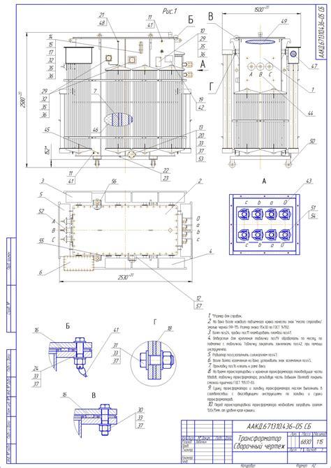 phase transformer diagram electronic circuit diagram