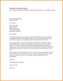 Inquiry Letter Importance How To Write An Inquiry Letter Sle Gallery Letter Format Exles