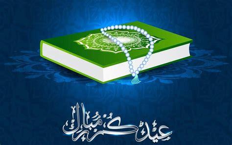 3d quran wallpaper download 3d islam live wallpaper for android 3d islam