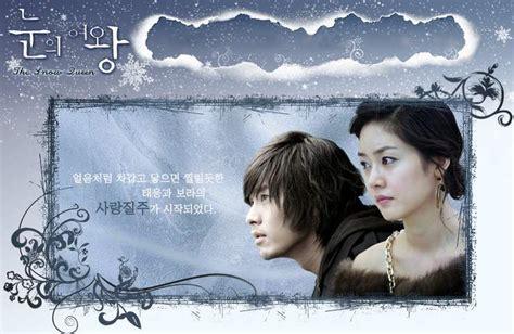 film drama korea queen sinopsis drama dan film korea snow queen