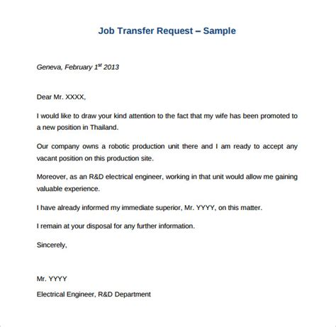 Lateral Transfer Letter Format Sle Request Letter For Transfer Of Position Cover Letter Templates