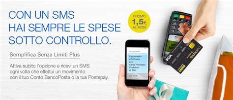 credito residuo poste mobili servizi semplifica postepay e bancoposta postemobile