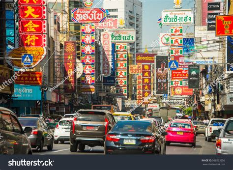 bangkok new year shops open chinatown bangkok thailand jan 27 2017 stock photo