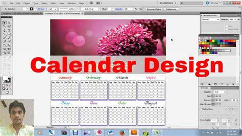 design calendar using illustrator how to create calendar design in illustrator cs5 2016