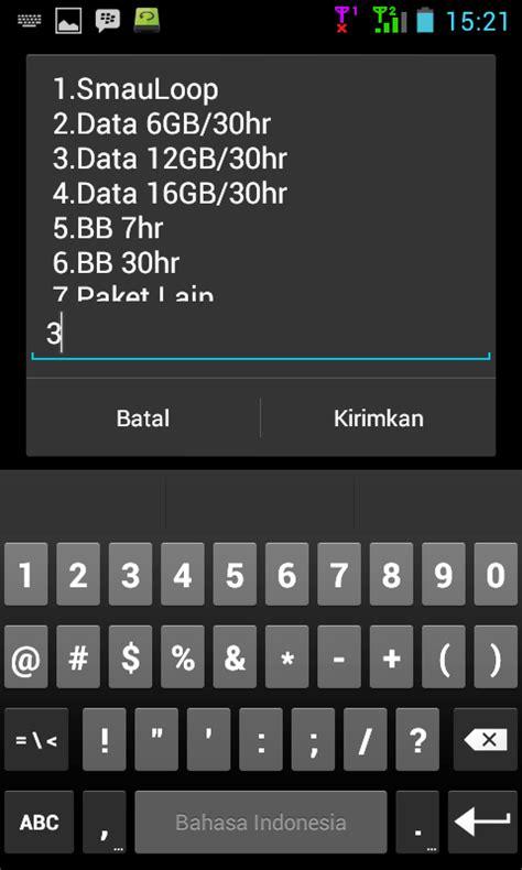 Telkomsel Data 3 6gb cara daftar simpati loop 12gb mudah lintas catatan