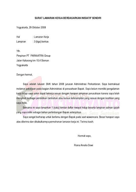 contoh surat lamaran magang di perusahaan ben