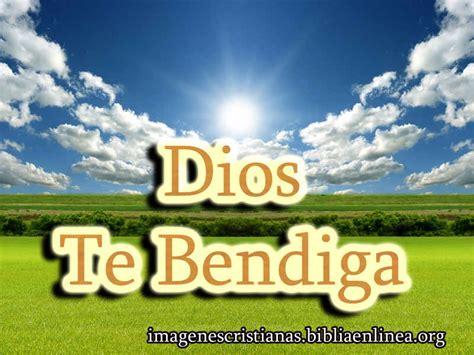 imagenes con dios te bendiga im 225 genes que dicen dios te bendiga imagenes cristianas