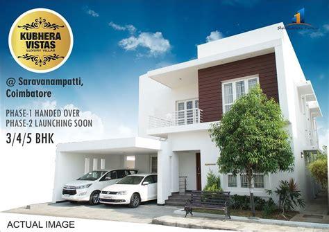 Star Vista Floor Plan by Kubhera Vistas Villa In Saravanampatti Coimbatore Price