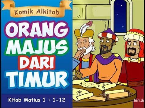 film animasi rohani orang majus dari timur film animasi cerita alkitab anak