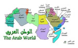 middle east map in arabic middle east reformed fellowship m e r f go take a jump for god