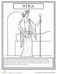 greek gods hera worksheet education com