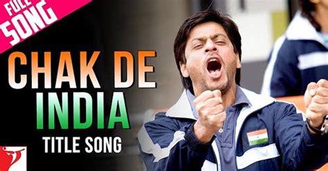 kuchh kariye chak dey ho chak dey india