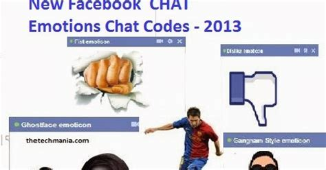 Facebook Chat Meme Codes - funny facebook chat emotions memes and images chat codes