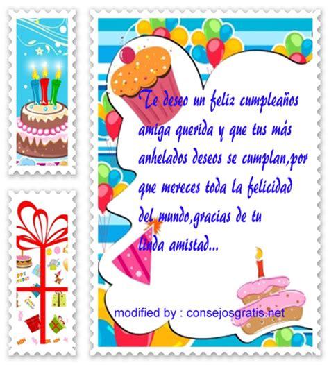 imagenes bonitas de cumpleaños para tu mejor amiga bonitas postales de feliz cumplea 241 os para tu mejor amiga