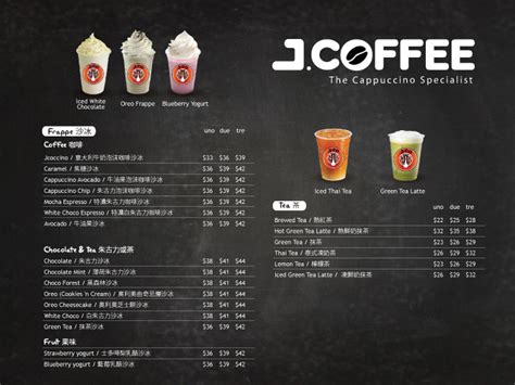 Menu Jco Coffee menu j co hong kong