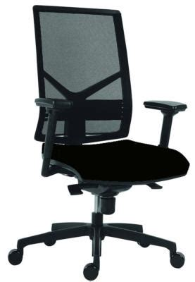 siege ergonomique pour ordinateur fauteuil ergonomique d ordinateur si 232 ge ergonomique d