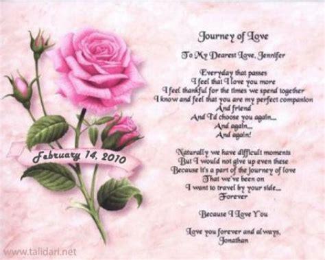 øªø ø øªø øªø valentines poem for boyfriend â to
