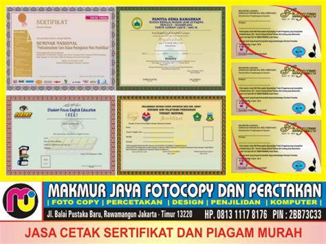 Faktur By Jaya Makmur Si26 jasa cetak sertifikat dan piagam murah di rawamangun