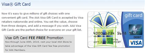 visa gift card fine print quickpost fee free visa gift cards aaa members only