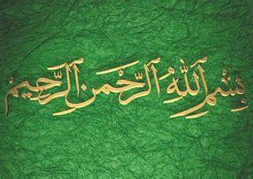 new kaligrafi