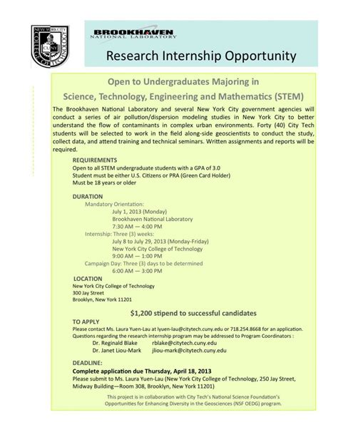 Research Volunteer Letter brookhaven national lab undergraduate research