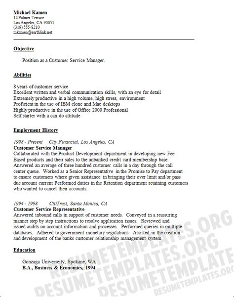 Customer Service resume template   Agent abilities and