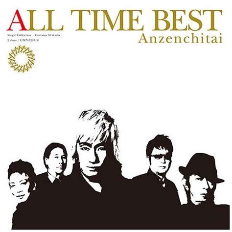 all time best ビックカメラ ユニバーサルミュージック 安全地帯 all time best cd