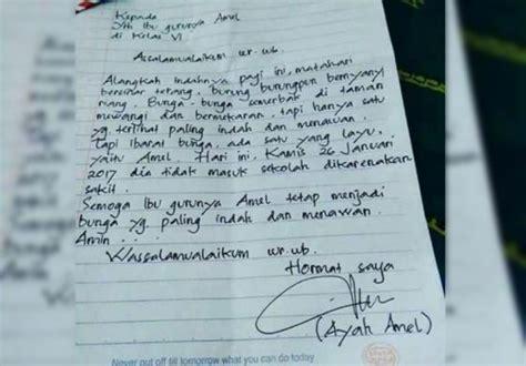 Surat Sakit Untuk Guru by Surat Izin Inafeed