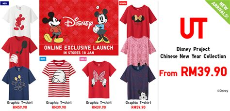 uniqlo new year promotion uniqlo mickey minnie new year early launch