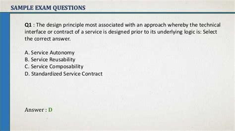 soa service contract template soa principles 1 standarized service contract
