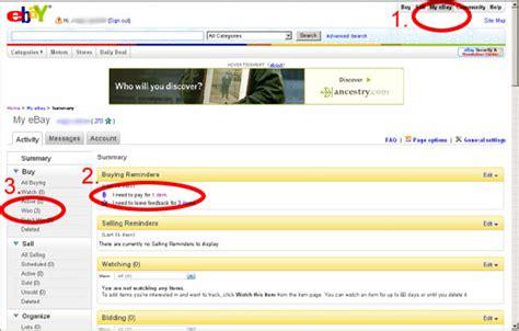 ebay orders mtgmintcard ebay stores