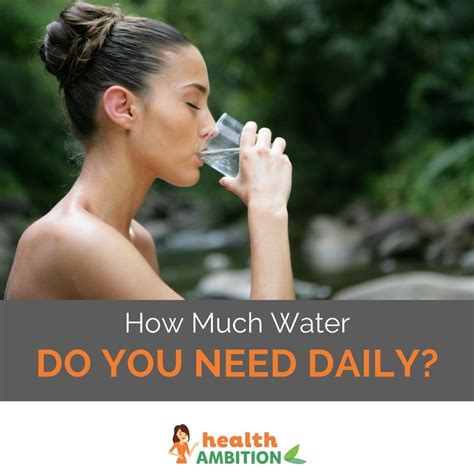 how much exercise does a need everyday how much water do you need daily