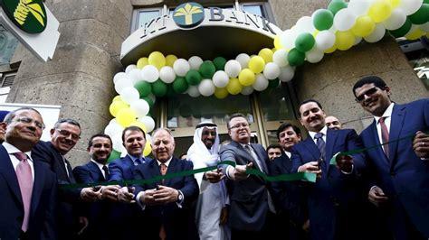 islamische bank in deutschland frankfurt erste islamische bank er 246 ffnet