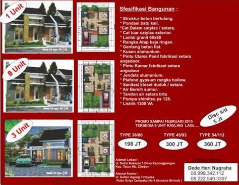 Jual Minyak Bulus Daerah Cirebon jual rumah sumber cirebon rumah minimalis kepongpongan cirebon iklan jual rumah di