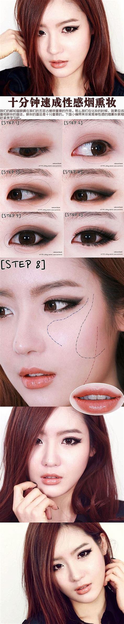 tutorial make up macam korea 17 best images about kawaii makeup on pinterest eye