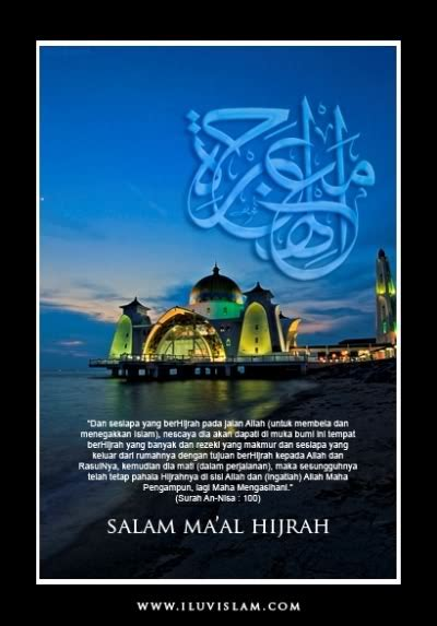 Kaos Hijrah Abu Abu hijrah rasulullah dari mekah ke madinah