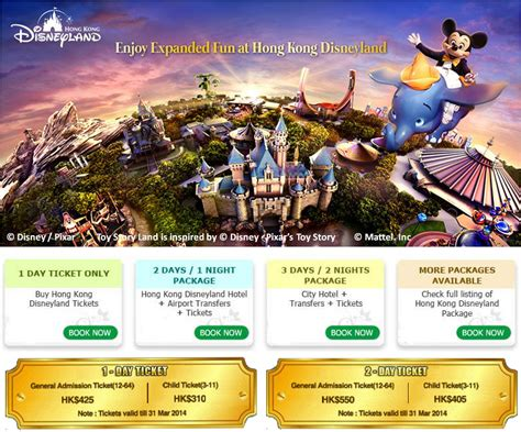 Hong Kong Disneyland Annual Passes by Price Of Ticket Of Disney Land In Hong Kong Check Out