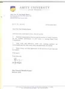 Appreciation Letter University appreciation letter by maj gen k jai singh vice chancellor auup