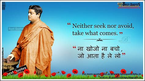 swami vivekananda biography in hindi font swami vivekanada best inspirational quotations in english