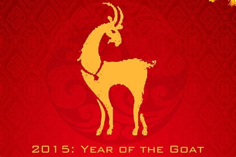 new year year of the ram ud new year celebration to year of the ram