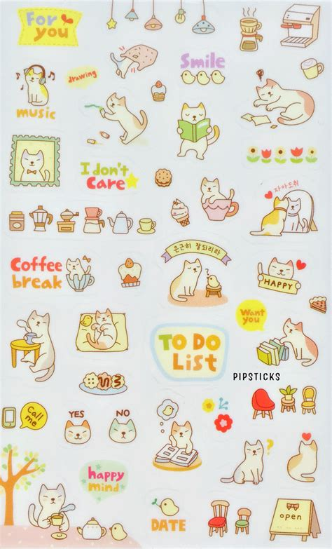 printable vegetable stickers kawaii stickers have a lot to smile about pipsticks